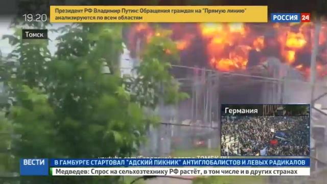 Новости на Россия 24 • Авария в Томске устранена - горожане получили свет