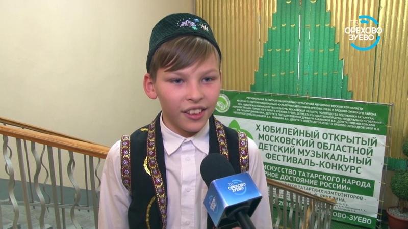 Музыкальное искусство татарского народа, как культурное достояние России 04 12 18