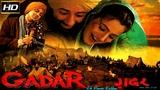 Gadar Ek Prem Katha l Amisha Patel, Amrish Puri, Lilette Dubey, Sunny Deol l 2001
