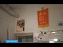 Заступник мера надав поновленій на посаді чиновниці захаращений кабінет із портретом Леніна