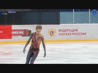 RC-KAZAN-2018 Alexandra TRUSOVA FS