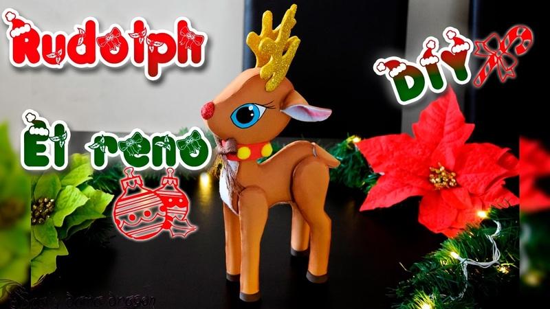 Rudolph El reno de Nariz roja En foamy o Goam eva   Especial Navidad