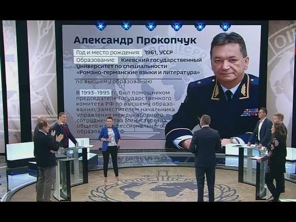 СРОЧНО! Украина и Европа в ПАНИКЕ призвали не дать России ВОЗГЛАВИТЬ Интерпол