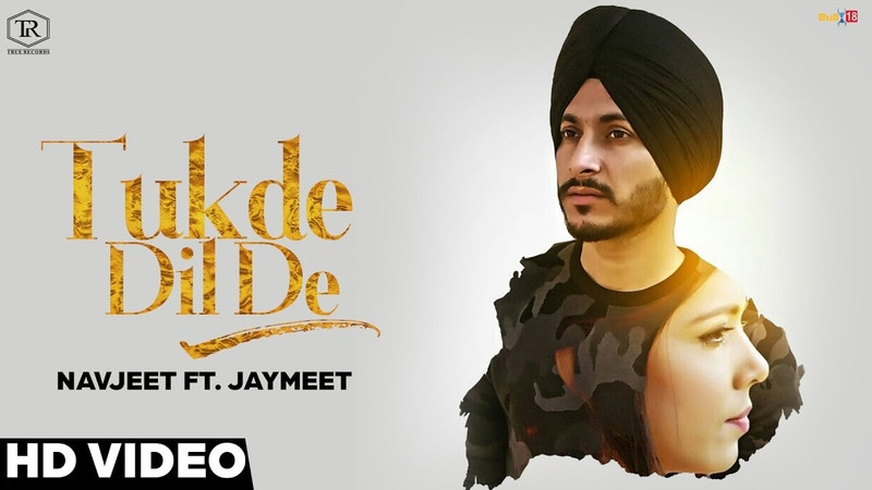 Tukde Dil De || Navjeet || Jaymeet || New Punjabi Song 2017 || True Records