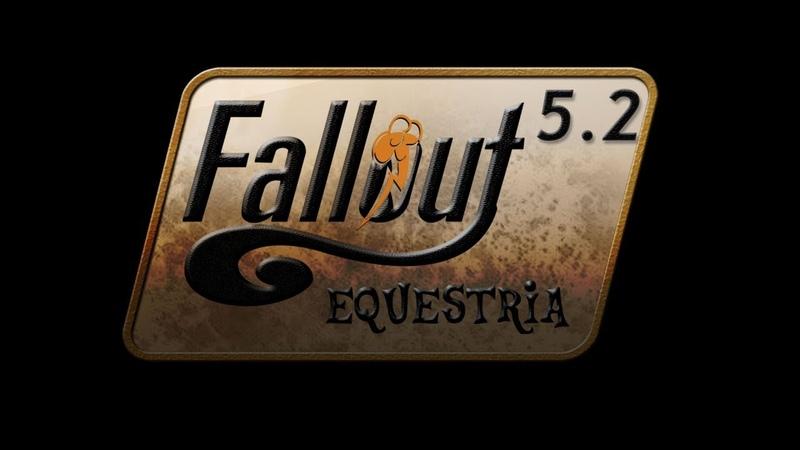 Fallout: Equestria многоголосый аудиофанфик глава 5.2