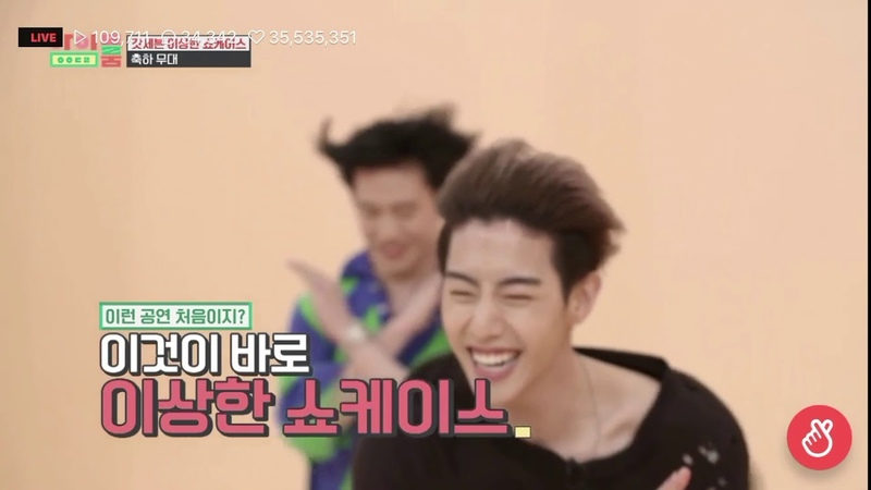 GOT7 Strong Wind ver Hard Carry Idol Room