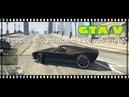 Прохождение ГТА 5 Grand Theft Auto V Подготовка к ограблению 4 серия