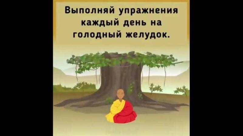 Тибетские упражнения, чтобы дожить до 100 лет!