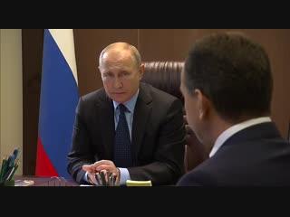 Встреча Владимира Путина с губернатором Краснодарского края и главой МЧС России Евгением Зиничевым (ПОЛНОЕ ВИДЕО)