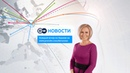 Царский подарок: почему Кадыров Путину дороже Сечина - DW Новости (20.09.2018)