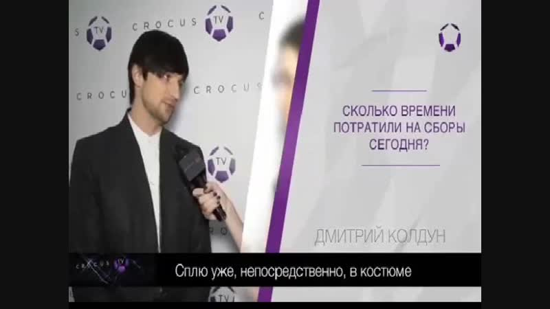 Some Dmitry Koldun interview