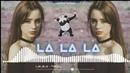 La La La Remix DJ Teejay