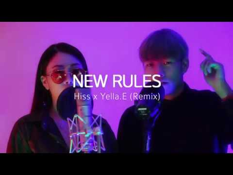 Dua Lipa - New Rules (Hiss X Yella.E Remix)   BEATPELLA