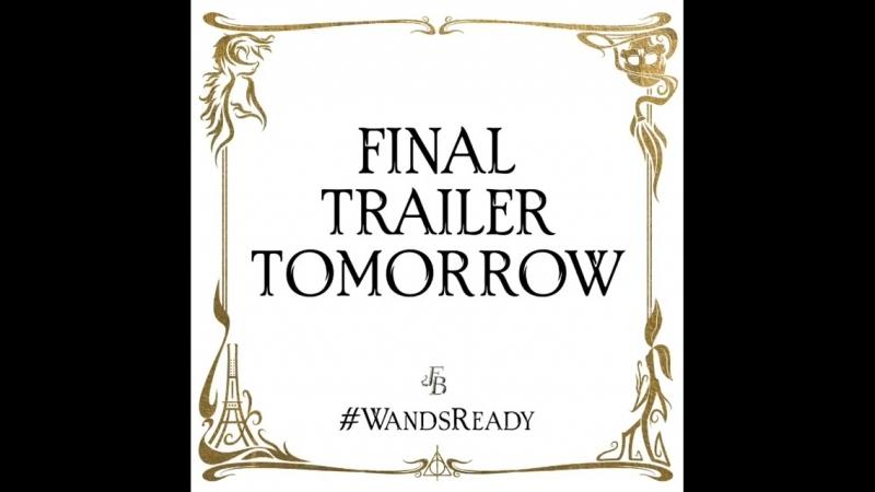 Завтра ожидается финальный трейлер
