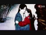 Мин Чжэ Песочная анимация на дораму