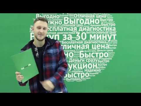 Александр Тарасов (t-killah) продал авто в CarPrice
