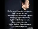 2yxa_ru_T_re_ali_T_re_l_-_aza_t_l_Toregali_Toreali_karaoke_tekst__9ATrBWfm33o.mp4