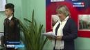 Сегодня в 55 школе Архангельска открыли памятную доску Герою Советского Союза Александру Котцову