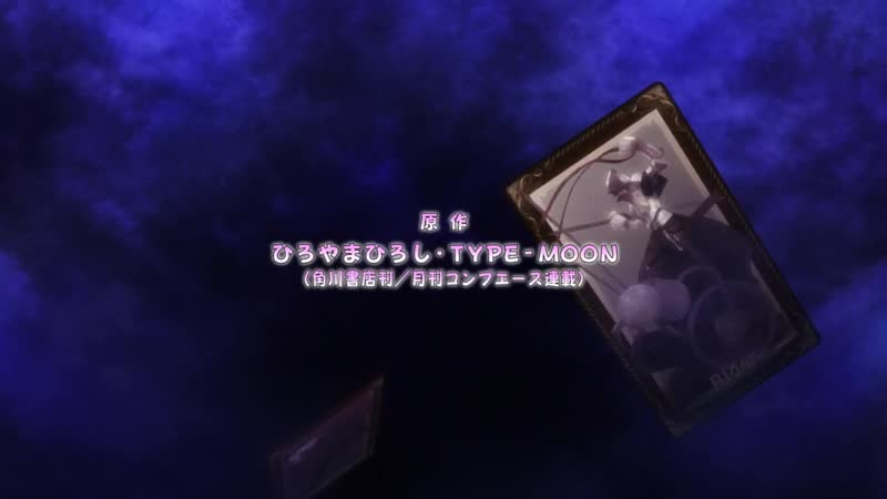 Bakugan Battle Brawlers Kaleid liner Prisma☆Illya [Bleach Edition](0.5)