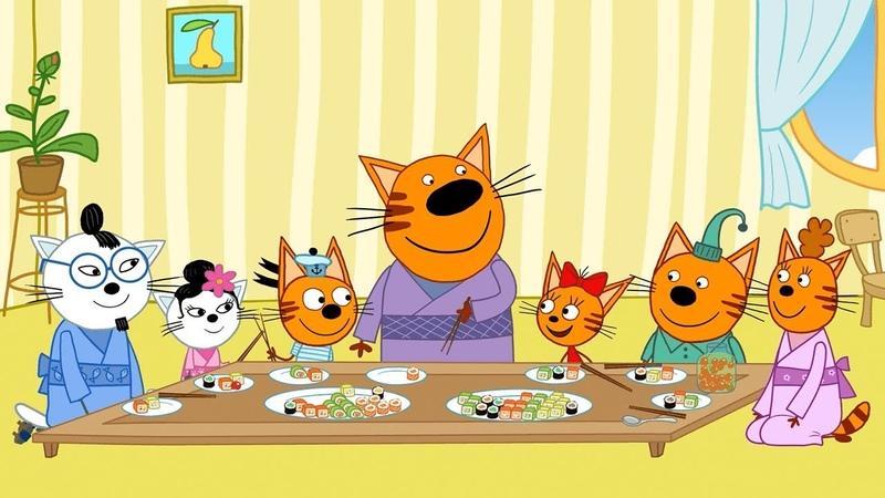 Три кота Заморские гости 111 серия