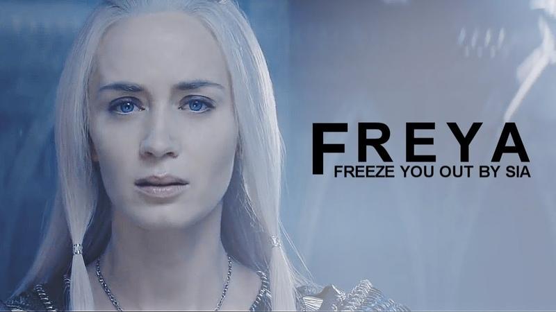 Queen Freya || Freeze You Out