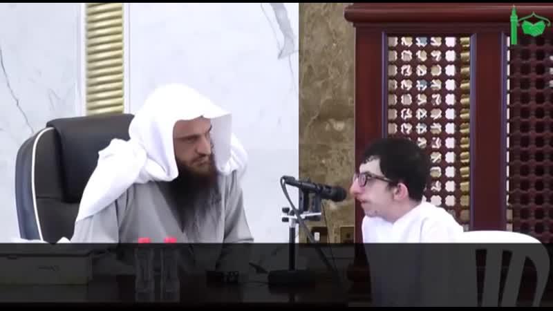 шейх Абдурраззак аль Бадр и инвалид