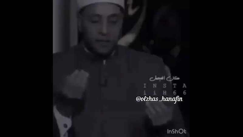 Islam_dauiriByknA5Mlh58.mp4