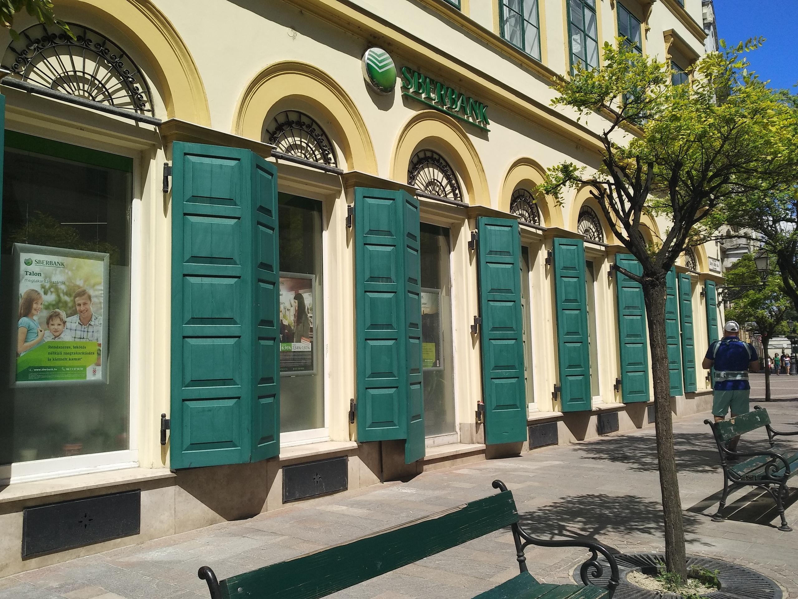 Несколько личных впечатлений и замечаний о прибывании в Венгрии