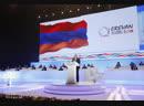 Վարչապետ Փաշինյանի ելույթը Ֆրանկոֆոնիայի 17 րդ գագաթնաժողովում