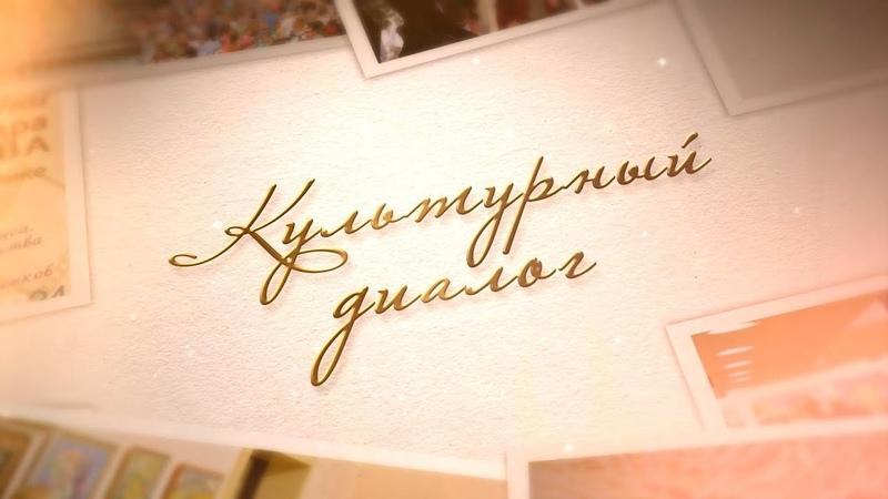 Выставка Опалённые войной в ХМ Арт-Донбасс. Культурный диалог. 22.09.18