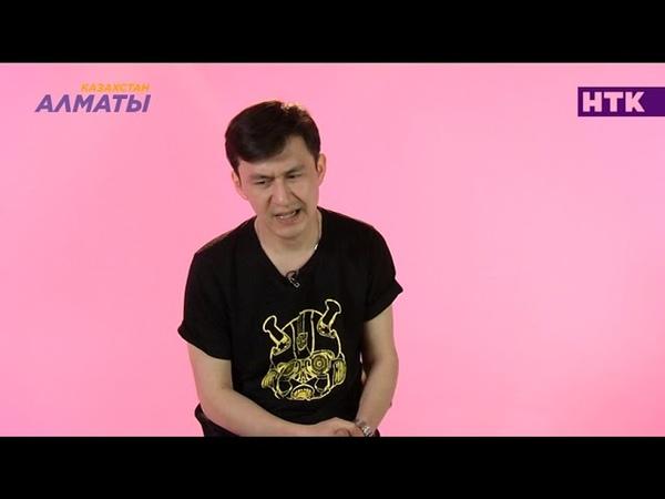 От Братух до Семьянина Что надо знать о Фархате Кулбаеве