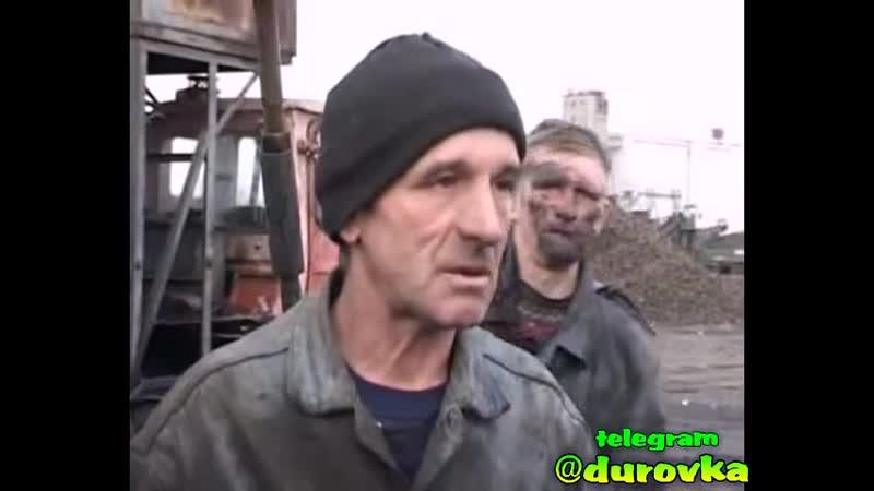 Чумазый Стахановец