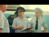 Конная полиция: премьера через 3 дня
