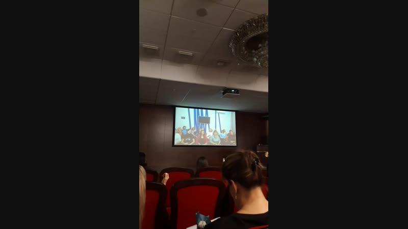 Форум В Бизнес на шпильках, Гранд отель Видгоф, Челябинск