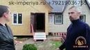 Пристройка к дому 6х6 каркасного дома 6х8 в компании СК Империя