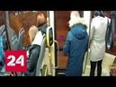 Обстреливавшего трамваи москвича сняли камеры наблюдения Россия 24