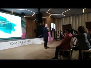 Мы создаем лучший мир! | Магнус Брэннстром | Генеральный Директор и Президент Oriflame | Конгресс Предпринимателей Орифлэйм 2019