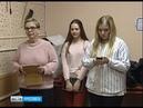 Студенты педагогического университета продолжают работу над проектом Грамотный троллейбус