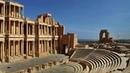 Древние руины в Сабрате (Ливия)