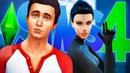 The Sims 4 Прохождение Карьеры За Секретного Агента| СУПЕРГЕН