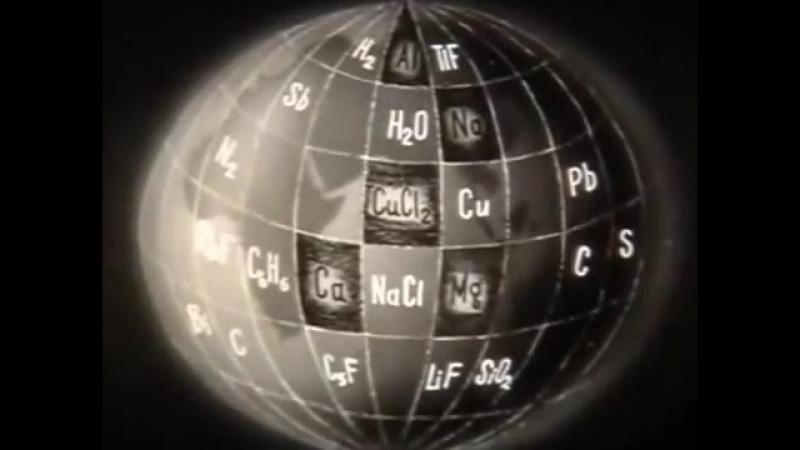 Диамагнетизм и парамагнетизм 1978 г НаучФильм СССР