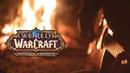 World of Warcraft - Kul Tiras Tavern - Cover by Dryante
