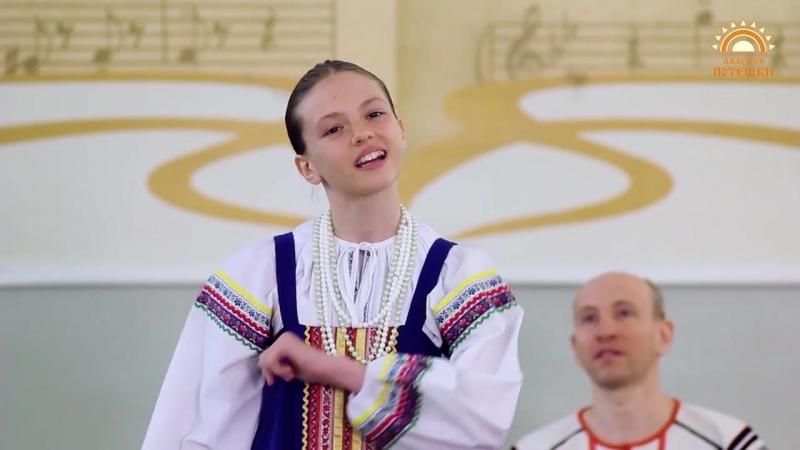 У ВОЛОДИ НА ТОКУ шуточная Новгородской области. Исполняет Дёмина Анастасия.