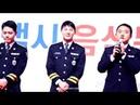 20181103 경기남부경찰홍보단 김준수 XIA 시아준수 마지막공연 - 청혼 , 마지막 인사