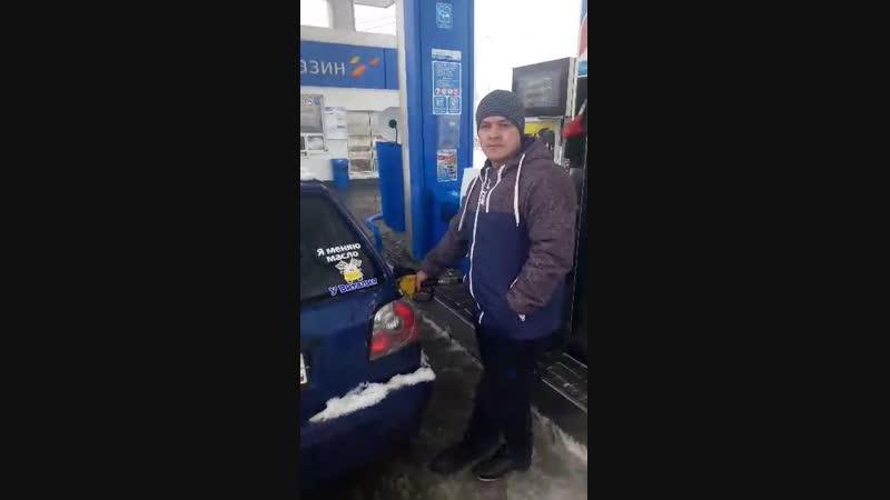 Центр «У Виталия» на Сумской подарил курянину 30 литров топлива