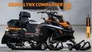 Обзор Lynx Commander LTD 900 ACE 2019 модельного года -