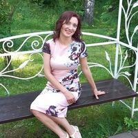 Юлия Суппес