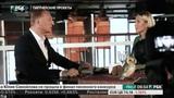 Бизнес-ланч. Гость Виктории Гилварг - Леонид Казинец, председатель правления корпорации
