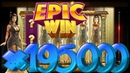 Queen Of Riches (BTG Gaming) Epic Win x19500 BIG WIN €23 000