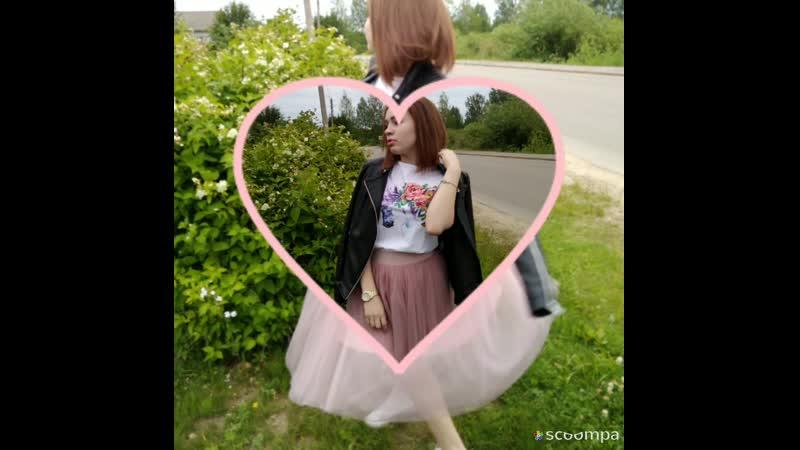 Фатиновая юбка цветТауп
